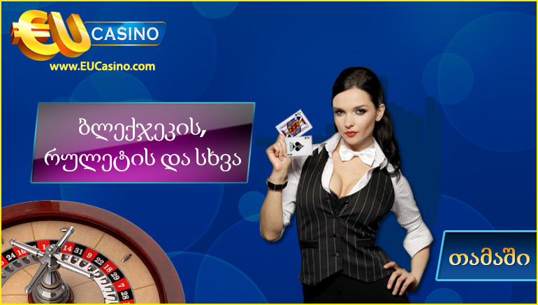 ruleta gratis casino español