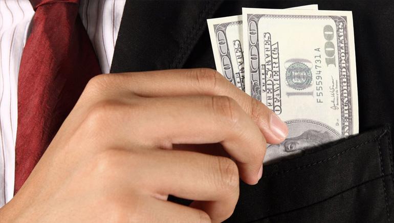 თანხის დაბრუნების ბონუსები